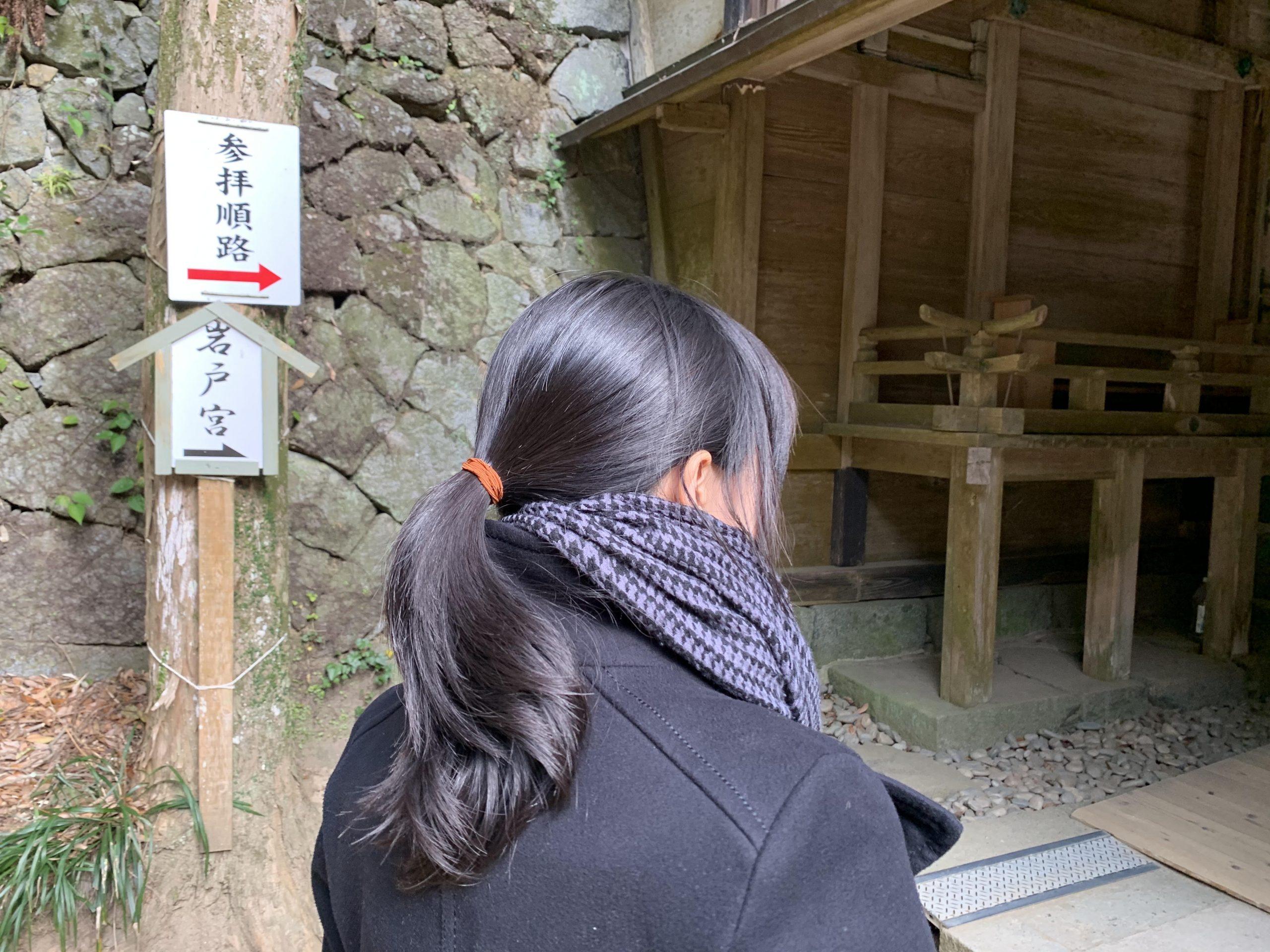 Me visiting Japan
