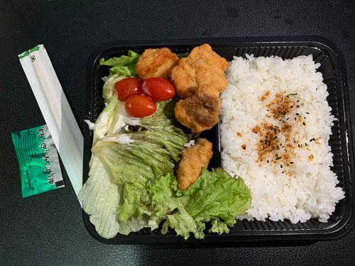 Sushi Deli Bento for $1
